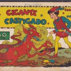 Tebeos: COMIC COLECCION CUENTO DE HADAS EL GIGANTE CASTIGADO EDITORIAL GERPLA. Lote 235902995