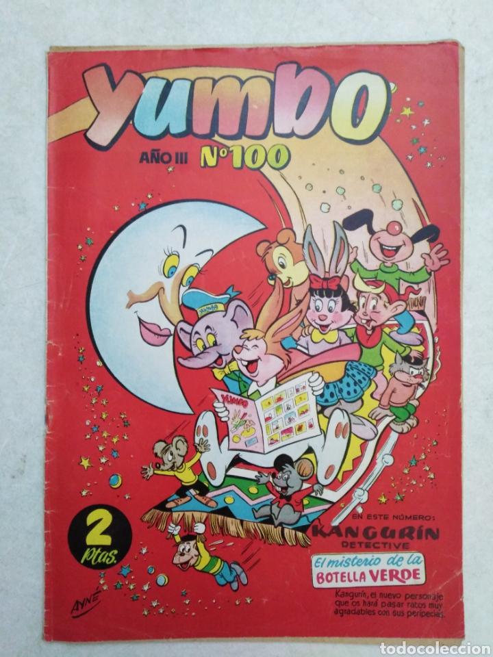 Tebeos: Lote de 12 cómic yumbo - Foto 2 - 261139185