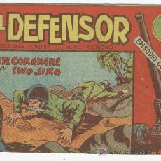 Tebeos: EL DEFENSOR, EDI. MAGA 1962 ORIGINAL - 25 NºS, A FALTA DEL Nº 21,ESTAN 1 Y ULTIMO. Lote 22107970