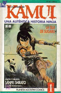 LA LEYENDA DE KAMUI (PLANETA) ORIGINAL 1992 COLECCION COMPLETA (Tebeos y Comics - Tebeos Colecciones y Lotes Avanzados)
