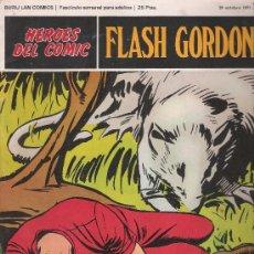 Tebeos: FLASH GORDON. BURU LAN 1971. LOTE DE 19 EJEMPLARES. Lote 20911231