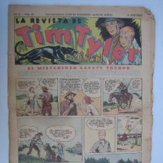 Tebeos: TIM TYLER, LOTE DE 16 EJEMPLARES. HISPANO AMERICANA 1936. Lote 24552579
