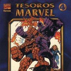 Tebeos: TESOROS MARVEL - LOS AÑOS PERDIDOS - COMPLETA - 11 TOMOS (10 TOMOS + 1 ESPECIAL) - FORUM. Lote 30369986