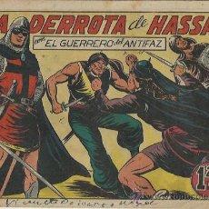 Tebeos: EL GUERRERO DEL ANTIFAZ ( VALENCIANA ) ORIGINALES APAISADOS LOTE. Lote 31194538