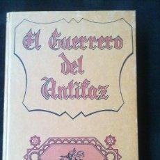 Tebeos: TOMO Nº 12 DE EL GUERRERO DEL ANTIFAZ. Lote 31240815