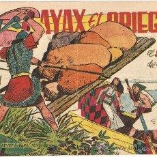 Tebeos: AYAX EL GRIEGO AÑO 1.960. Nº 7 Y 8. ORIGINALES EDITORIAL CREO.. Lote 34868542
