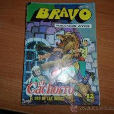 Tebeos: BRAVO EL CACHORRO - EDITORIAL BRUGUERA 1976 - COLECCION COMPLETA 41 EJEMPLARES. Lote 57461036