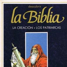 BDs: DESCUBRIR LA BIBLIA. OBRA COMPLETA EN 8 TOMOS (V. DE LA FUENTE, BIELSA, MARCELLO, ETC.). Lote 37006462