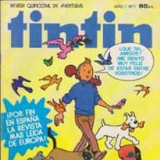 Tebeos: TINTIN. BRUGUERA 1981. LOTE DE 18 EJEMPLARES.COLECCIÓN A FALTA DEL 13 Y 20.. Lote 37407906