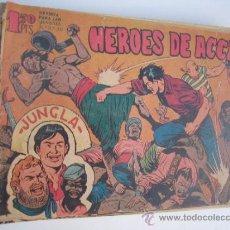 Tebeos: JUNGLA. LOTE ORIGINAL DE 16 CUADERNILLOS. EDITORIAL MAGA 1959.. Lote 38728328