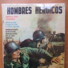 Tebeos: HOMBRES HEROICOS COLECCION COMPLETA. Lote 39644559