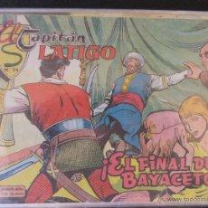 Tebeos: EL CAPITAN LATIGO COLECCION COMPLETA ORIGINAL. Lote 43985753