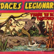 Tebeos: AUDACES LEGIONARIOS LOTE DE 34 TEBEOS SE VENDEN SUELTOS. Lote 44529394