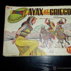 Tebeos: AYAX EL GRIEGO. COLECCION COMPLETA 20 NUMEROS. ORIGINAL. EDITORIAL CREO. MAGNIFICO ESTADO.. Lote 47628957