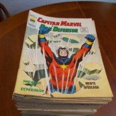 Tebeos: HEROES MARVEL VOL.2 - COLECCIÓN COMPLETA 67 NÚMEROS (VÉRTICE). Lote 58158998