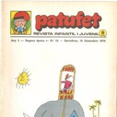 Tebeos: PATUFET - ANY 3 - SEGONA ÈPOCA ANY 1970 N 54. Lote 66493874