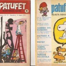 Tebeos: PATUFET - ANY 4 - SEGONA ÈPOCA ANY 1971 N 69 - 71. Lote 66773478