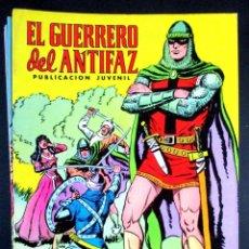 Tebeos: LOTE EL GUERRERO DEL ANTIFAZ - COLECCIÓN COMPLETA , 343 NÚMEROS , GAGO ,COLOR. Lote 73694951