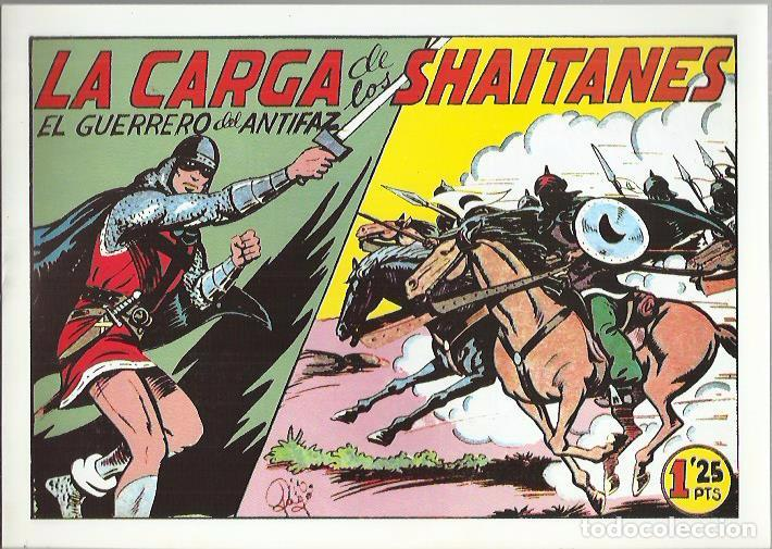 Tebeos: EL GUERRERO DEL ANTIFAZ ( COMIC-MAN ) AÑO 1980 ? LOTE - Foto 82 - 26874139