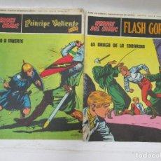 Tebeos: HÉROES DEL CÓMIC - FLASH GORDON 75 Y EL PRÍNCIPE VALIENTE 3 BURU LAN COMICS 1973. Lote 95731327
