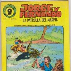 Tebeos: SUPERCOMICS GARBO COMPLETA. 24 EJEMPLARES. GARBO 1973.. Lote 98885863