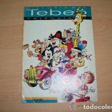 Tebeos: HISTORIA DEL TEBEO VALENCIANO COLECCION COMPLETA EN 22 FASCICULOS IMPRESCINDIBLE COLECCIONISTAS . Lote 100640651