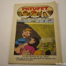 Tebeos: PATUFET REVISTA INFANTIL I JUVENIL ANY 2 Nº 16 4 JULIOL 1969 - 6 PESSETES - EN CATALA. Lote 103034259