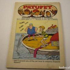 Tebeos: PATUFET REVISTA INFANTIL I JUVENIL ANY 2 Nº 17 18 DE JULIOL 1969 - 6 PESSETES - EN CATALA. Lote 103034411