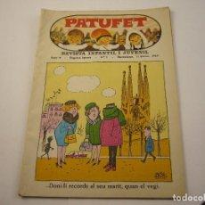 Tebeos: PATUFET - REVISTA JUVENIL I INFANTIL - ANY 2 - SEGONA ÈPOCA - Nº 5 - GENER 1969. Lote 103034479