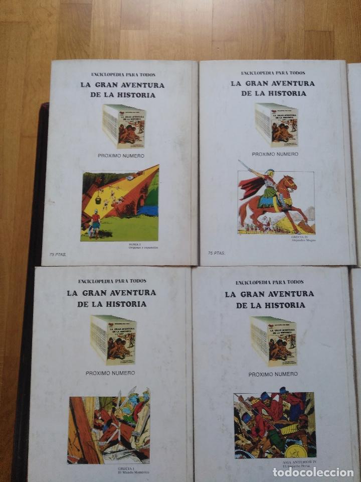 Tebeos: LA GRAN AVENTURA DE LA HISTORIA TP. 20 NUMEROS. - Foto 2 - 115388655