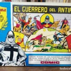 Tebeos: EL GUERRERO DEL ANTIFAZ, HOMENAJE A GAGO - 98 NÚMEROS, COLECCIÓN COMPLETA . Lote 119175491