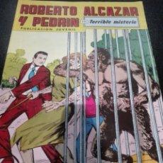 Tebeos: ROBERTO ALCAZAR Y PEDRIN. Lote 120874303