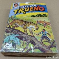 Tebeos: ÁLBUM COLOR EL CAPITÁN TRUENO -COMPLETA 12 EJ.- BRUGUERA 1980.. Lote 126051027