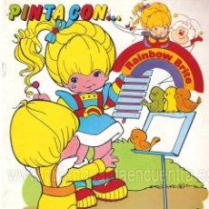 Tebeos: PINTA CON...RAINBOW BRITE 3 FASCÍCULOS DE GAMA 1985 PARA COLOREAR NUEVO. Lote 128201359