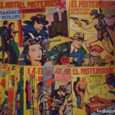 Tebeos: EL MISTERIOSO X . Lote 128474935