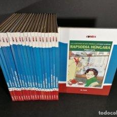 Livros de Banda Desenhada: COMICS EL PAIS - LOTE DE 21 NÚMEROS - NORMA EDITORIAL. Lote 134499574