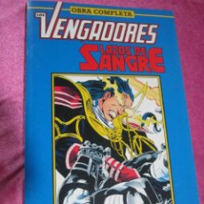 Tebeos: VENGADORES LAZOS DE SANGRE 6 COMPLETA FORUM . Lote 134804482
