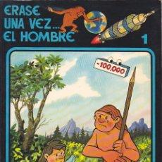 Tebeos: COLECCION COMPLETA ERASE UNA VEZ .... EL HOMBRE EDICIONES JUNIOR . Lote 136444898