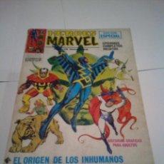 Tebeos: HEROES MARVEL - VERTICE - VOLUMEN 1 - COLECCION COMPLETA - BUEN ESTADO - GORBAUD. Lote 137431682