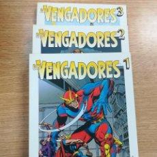 Tebeos: VENGADORES (BIBLIOTECA GRANDES HEROES DEL COMIC - EL MUNDO) COLECCION COMPLETA (3 TOMOS). Lote 137972645