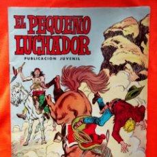 Tebeos: CÓMIC EL PEQUEÑO LUCHADOR. Lote 139431100