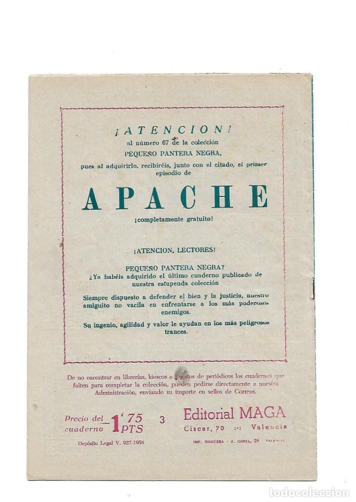 Tebeos: El Caballero de la Rosa, Año 1958 Colección Completa son 7 Tebeos Originales que estan Supernuevos - Foto 7 - 146709562