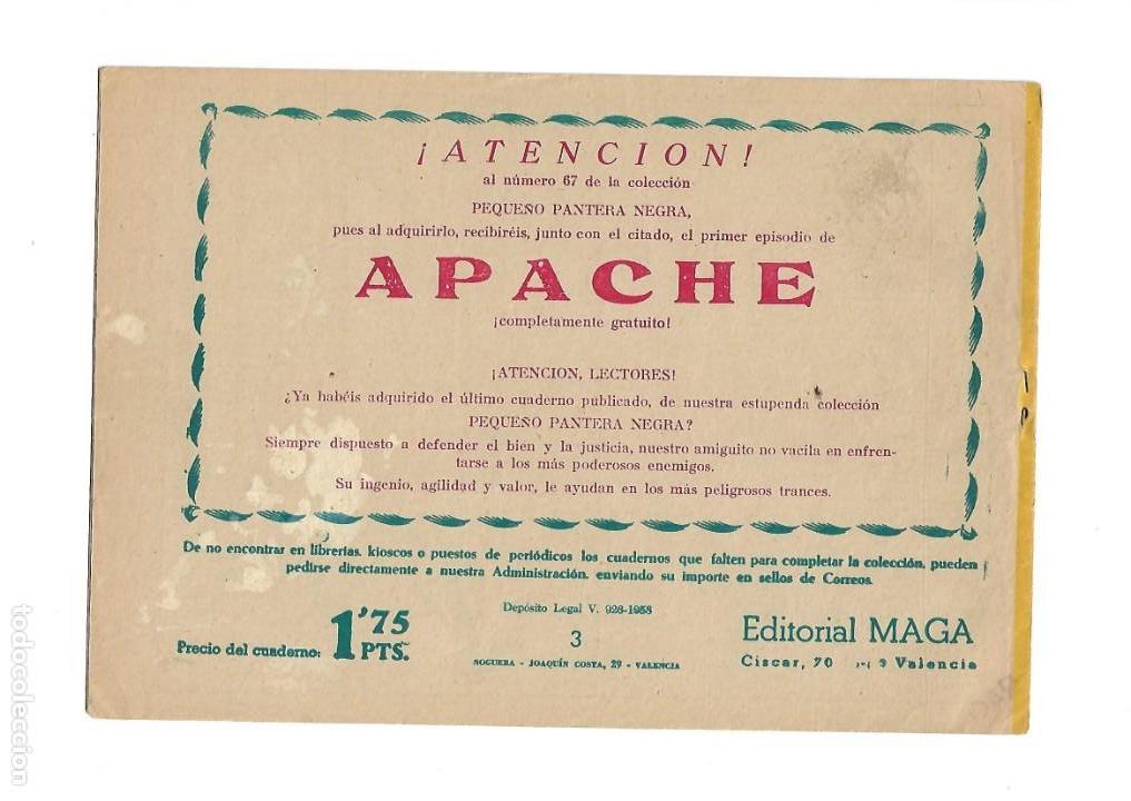 Tebeos: Atletas, Año 1958 Colección Completa son 7 Tebeos Originales hay 4 tebeos sin abrir Dibujos J. Ortiz - Foto 7 - 147317690