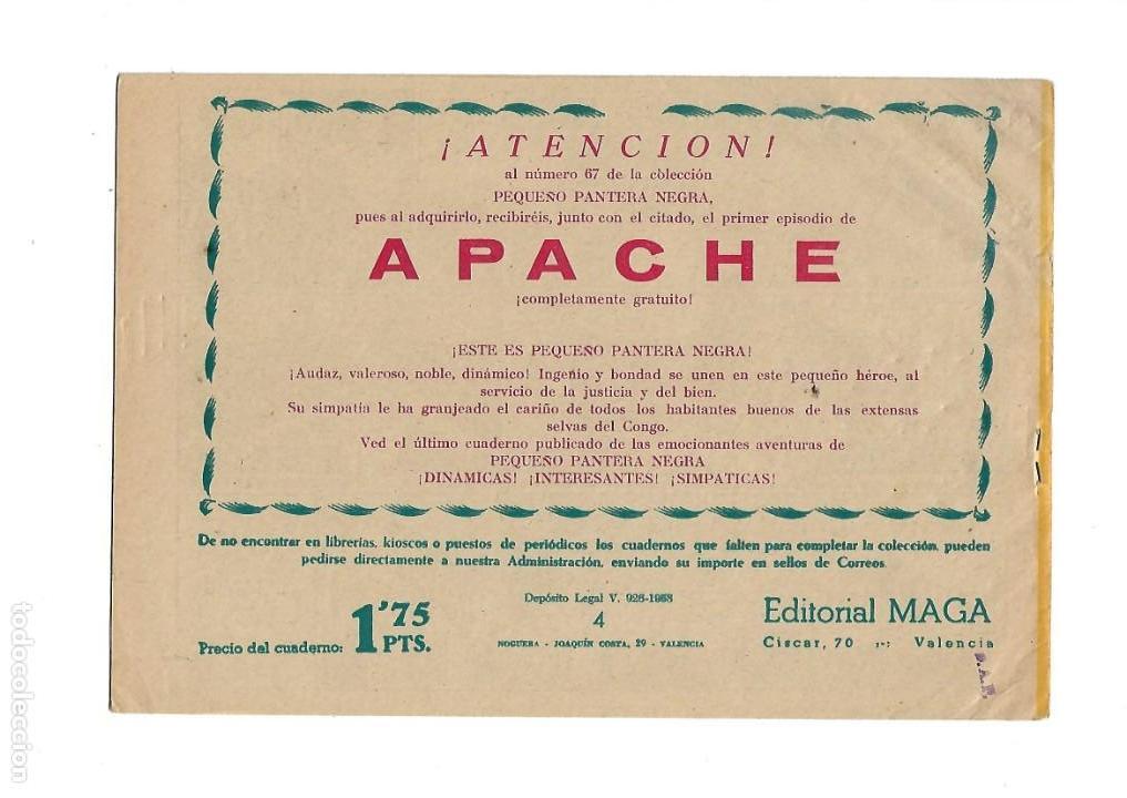 Tebeos: Atletas, Año 1958 Colección Completa son 7 Tebeos Originales hay 4 tebeos sin abrir Dibujos J. Ortiz - Foto 9 - 147317690