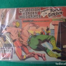 Tebeos: FLASH GORDON COLECCION COMPLETA EDITORIAL DOLAR. Lote 147991726