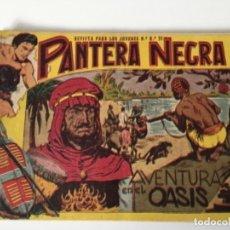 Tebeos: PANTERA NEGRA 5 NÚMEROS, SE PUEDEN VENDER POR SEPARADO.. Lote 149328894