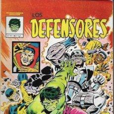 Tebeos: LOS DEFENSORES. VÉRTICE 1981. COLECCIÓN COMPLETA (7 EJEMPLARES). Lote 166516941