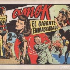 Tebeos: AMOK EDITORIAL HISPANO AMERICANA 1.947 COLECCIÓN COMPLETA 45 NÚMEROS, REEDICIÓN FACSIMIL 1980. Lote 167587456