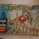 Tebeos: EL DELFIN NEGRO - COLECCION COMPLETA - 42 NÚMEROS - IBERO MUNDIAL. Lote 168297736