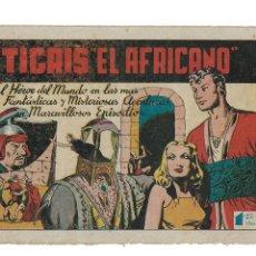 Tebeos: TIGRIS EL AFRICANO AÑO 1949. LOTE DE 3. TEBEOS ORIGINALES QUE SON LOS Nº 1 - 2 - 3 SON MUY DIFICILES. Lote 175055862